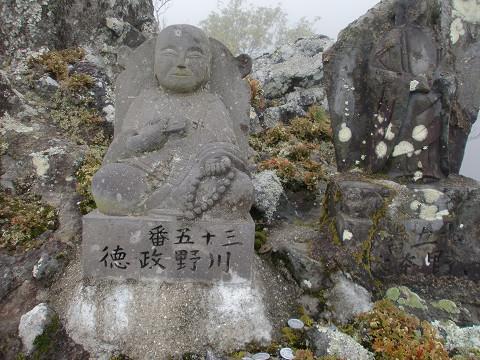 2010.4.10津波戸山 (19)s