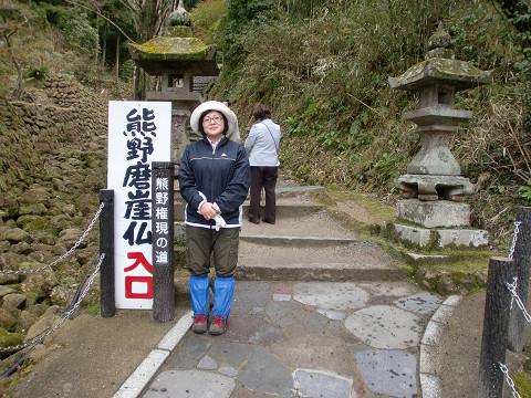 2010.4.10田原山(鋸山) (1)s