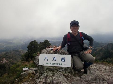 2010.4.10田原山(鋸山) (17)s