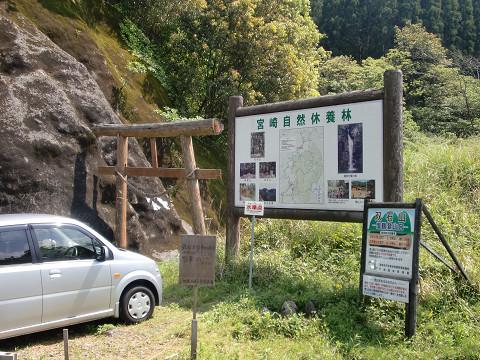 2010.4.24双石山 (1)s