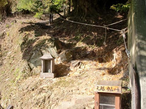 2010.4.29元越山 (2)s