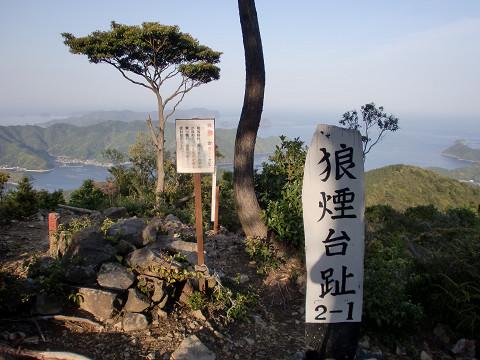 2010.4.29元越山 (18)s