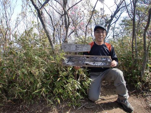 2010.5.16大障子岩 (29)s