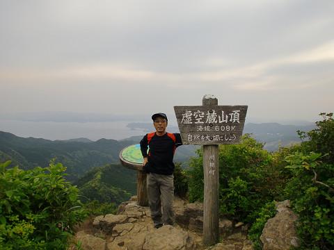 2010.5.29虚空蔵山 (7)s