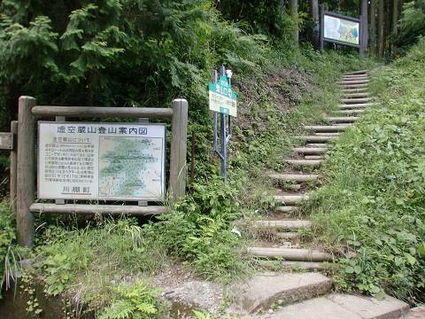 2010.5.29虚空蔵山 (1)s