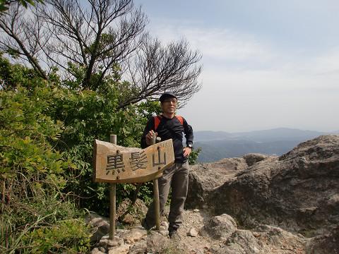 2010.5.29黒髪山 (23)s