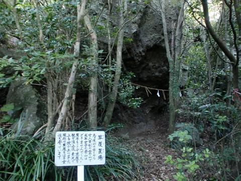 2010.5.30志々伎山 (5)s