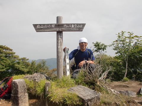 2010.6.6扇山 (20)s