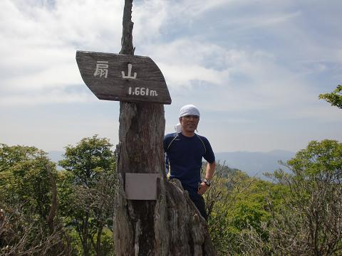 2010.6.6扇山 (21)s