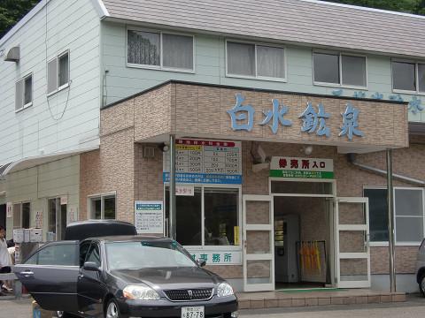 10.7.10黒岩泉水 (61)s