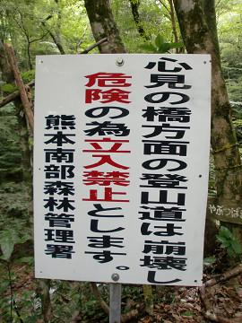 10.8.8市房山 (2)s