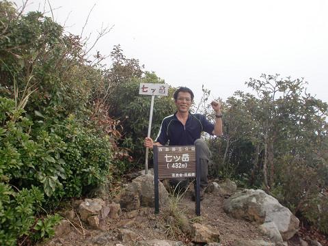 10.9.20七ッ岳 (29)s