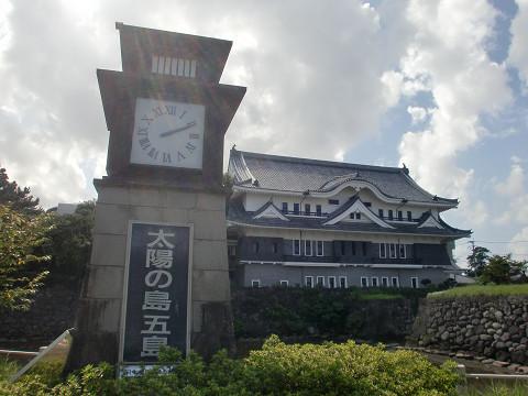 10.9.20七ッ岳 (81)s