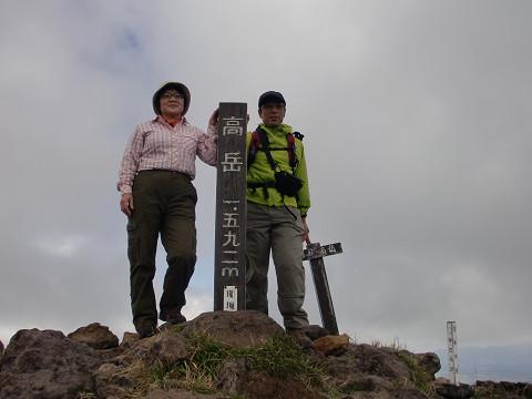 10.9.25阿蘇山 (58)s