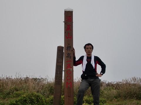 10.10.10涌蓋山 (15)s