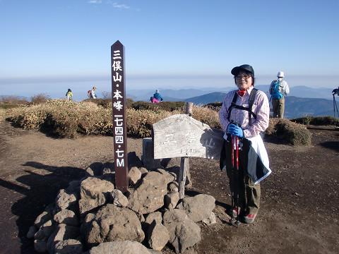 10.10.17三俣山 (20)s