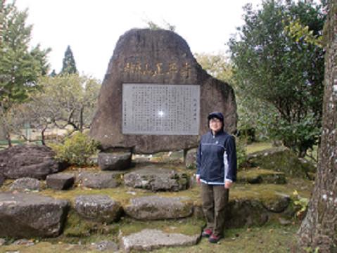 10.10.30檜原山 (1)s