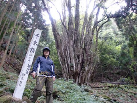 10.10.30檜原山 (22)s