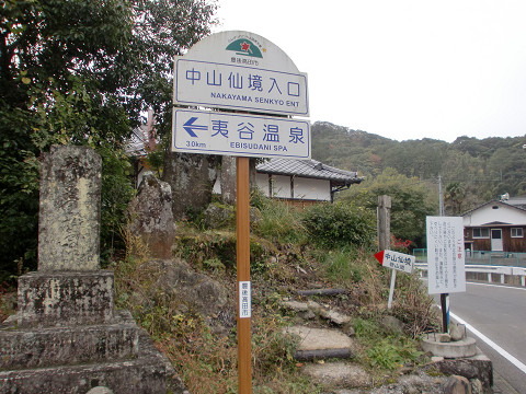 10.11.13中山仙境 (2)s