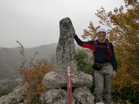 10.11.13中山仙境 (59)s