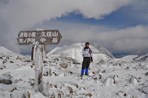 11.2.13中岳 (32)s