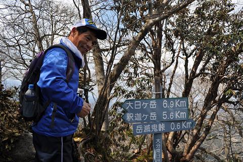 11.3.27岳滅鬼山 (20)s