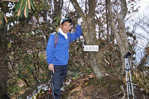 11.3.27岳滅鬼山 (18)s
