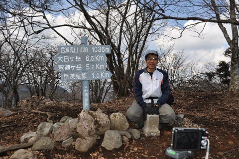 11.3.27岳滅鬼山 (35)s