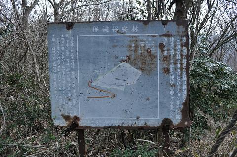 11.3.27高井岳 (3)s