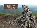 10.6.6鞍岳