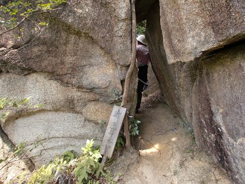 11.4.17岩石山 (4)
