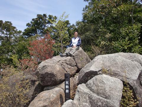 11.4.17岩石山 (6)