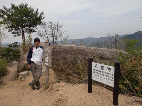 11.4.17岩石山 (16)