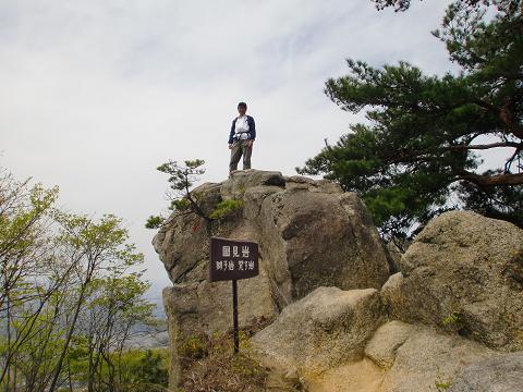 11.4.17岩石山 (11)