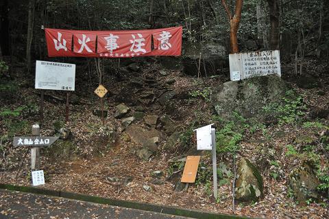 11.5.8大崩山 (29)