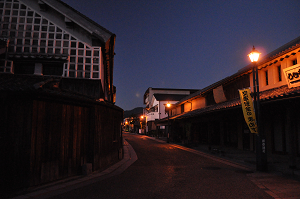 豆田 (1)