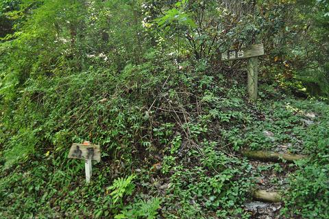 石割岳 (3)