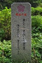 石碑 (1)s