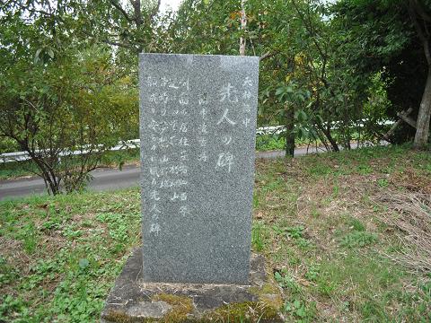 大船山 (27)