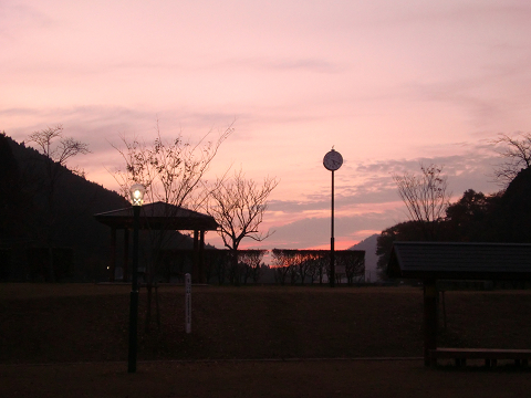 萩尾公園 (29)