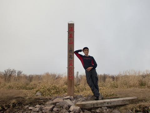 涌蓋山 (6)