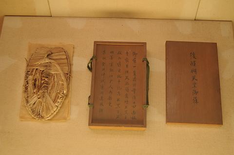 岳林寺 (14)