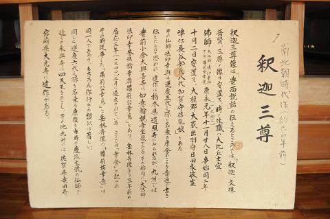 岳林寺 (15)