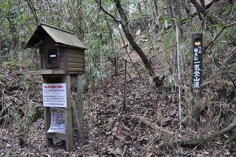 鶴見岳 (2)