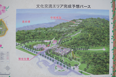 中城城跡 (1)