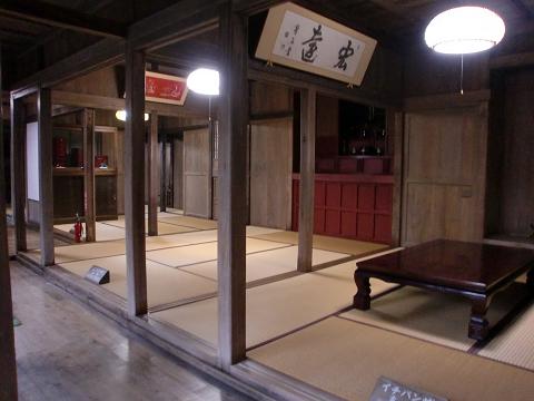 中村家住宅 (1)
