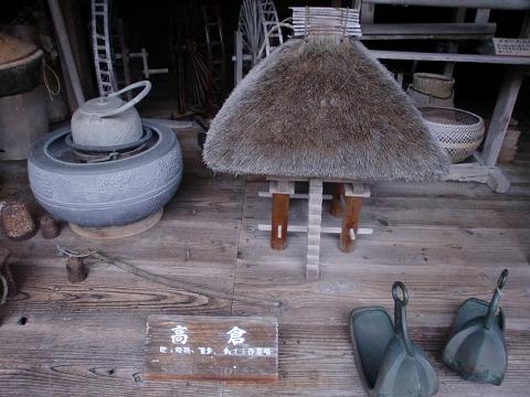 中村家住宅 (2)