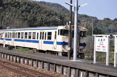 夜明駅 (1)