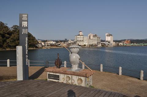 中ノ島 (1)