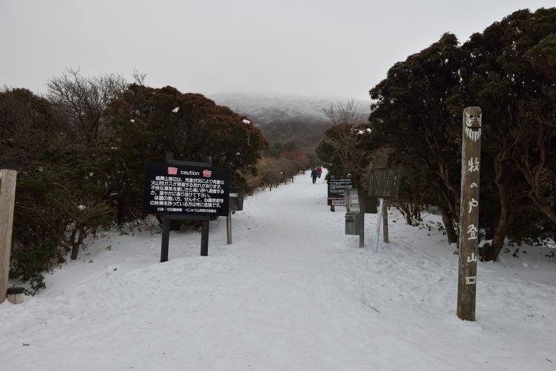 初日の出鑑賞登山 (18)